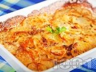 Огретен от сурови картофи (без варене) с мариновани сушени домати, сметана и риган на фурна